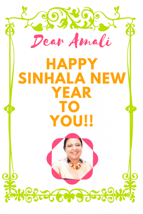 Send sinhala new year greetings to your love ones personalised happy new year card front m4hsunfo