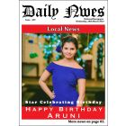 Daily Nwes Cover