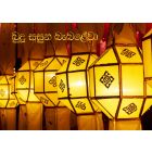 Vesak Day Greetings