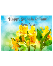 Happy Sinhala & Tamil New Year Card