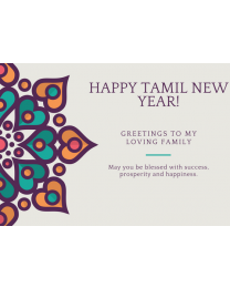 Tamil New Year Card