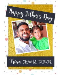 Happy Fathers Day from
